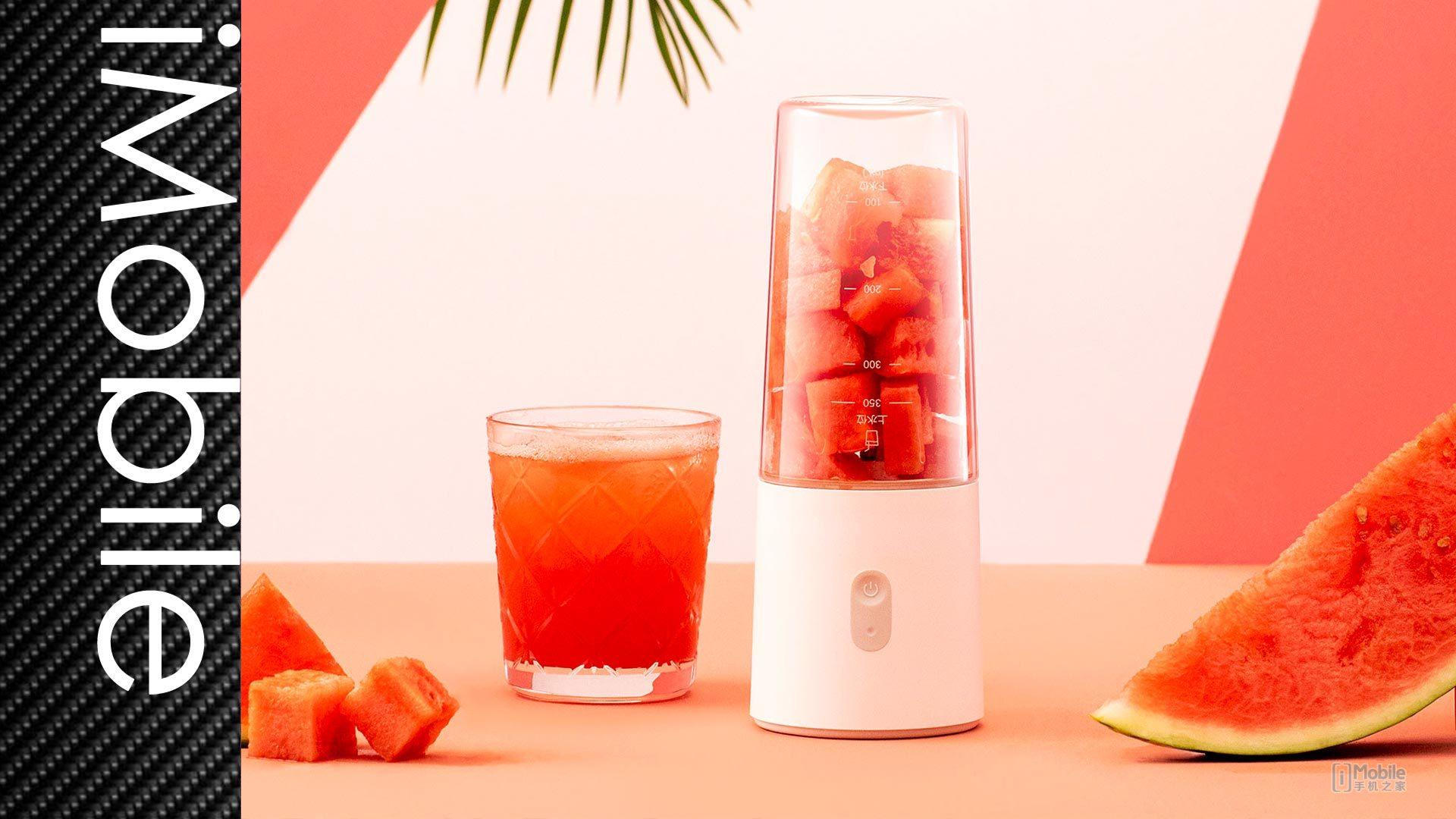 夏天当然要恰新鲜果汁啦!米家便携榨汁机
