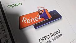 OPPO Reno2防抖对比视频曝光 超级防抖稳如鸡头