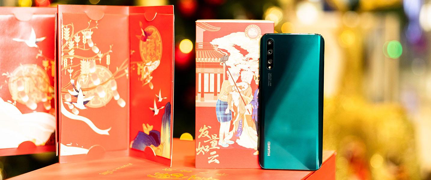 科技与国风碰撞 华为畅享10S国潮礼盒八件套