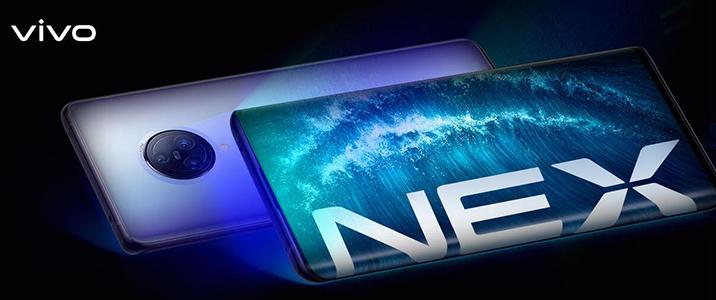【专题】未来无界 vivo NEX 3S 5G