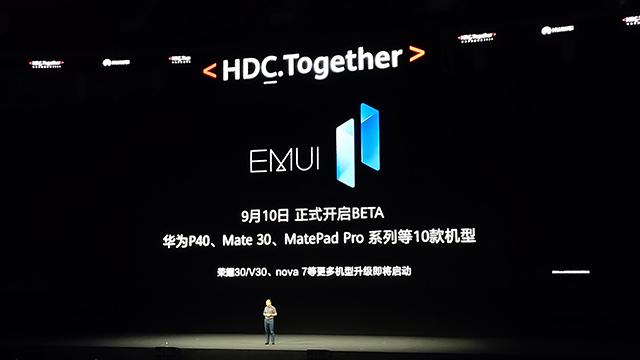 华为EMUI 11六大亮点功能解析 分布式技术能力再次展现