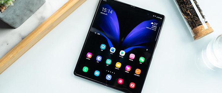 体验最好折叠手机 三星Galaxy Z Fold2 5G