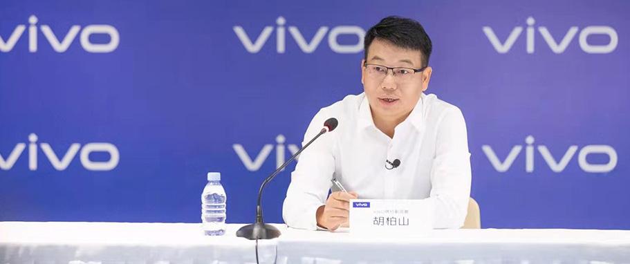 vivo官宣V1自研ISP 9月X70系列首發搭載