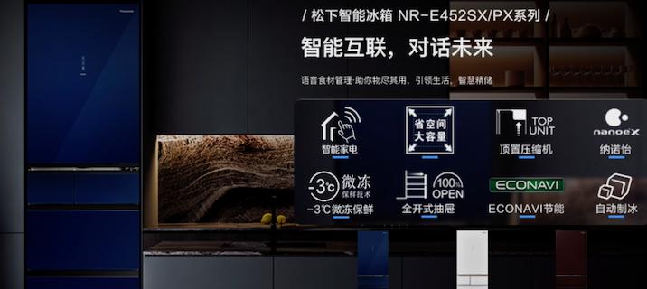 """松下E452SX:一款让你变""""懒""""的智能冰箱"""