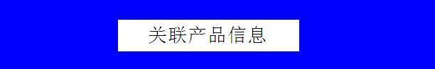 【小米】M3